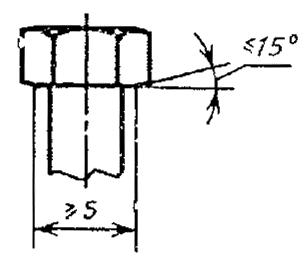 ГОСТ1759.0-87 чертеж 5