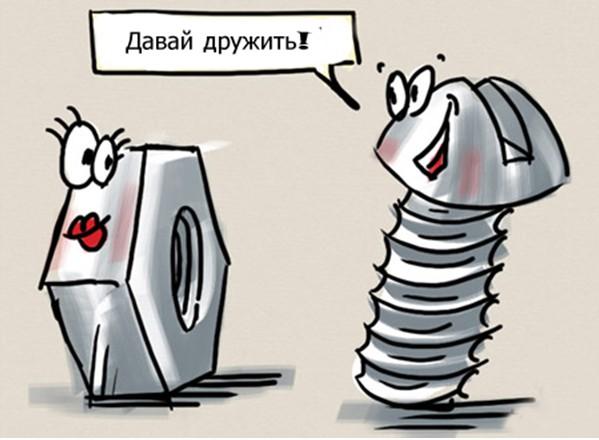 изображение гайки: